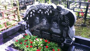 Цена на памятники санкт петербурга Арзамас памятники из зелёного гранита Академическая